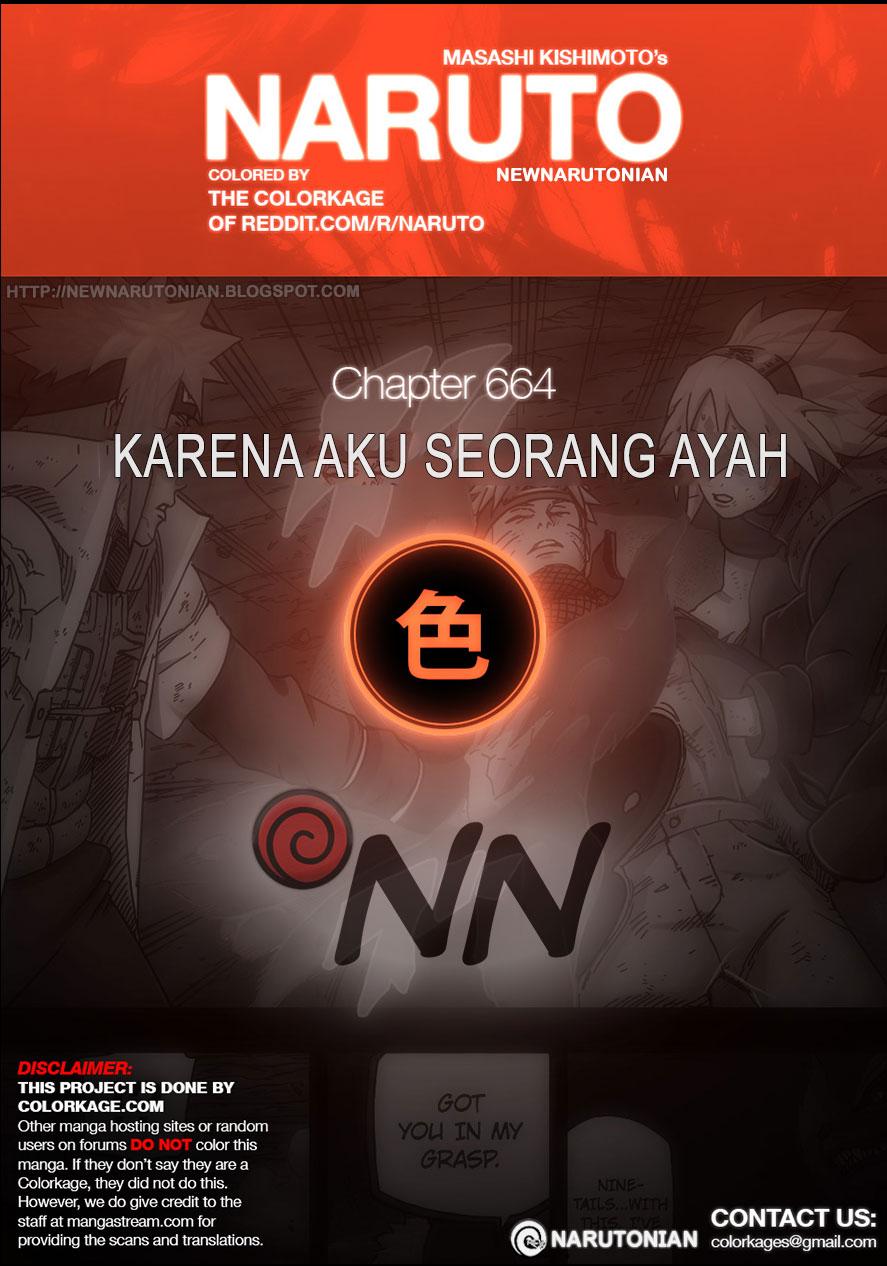 %5BCover Naruto 664   Karena Aku Seorang Ayah